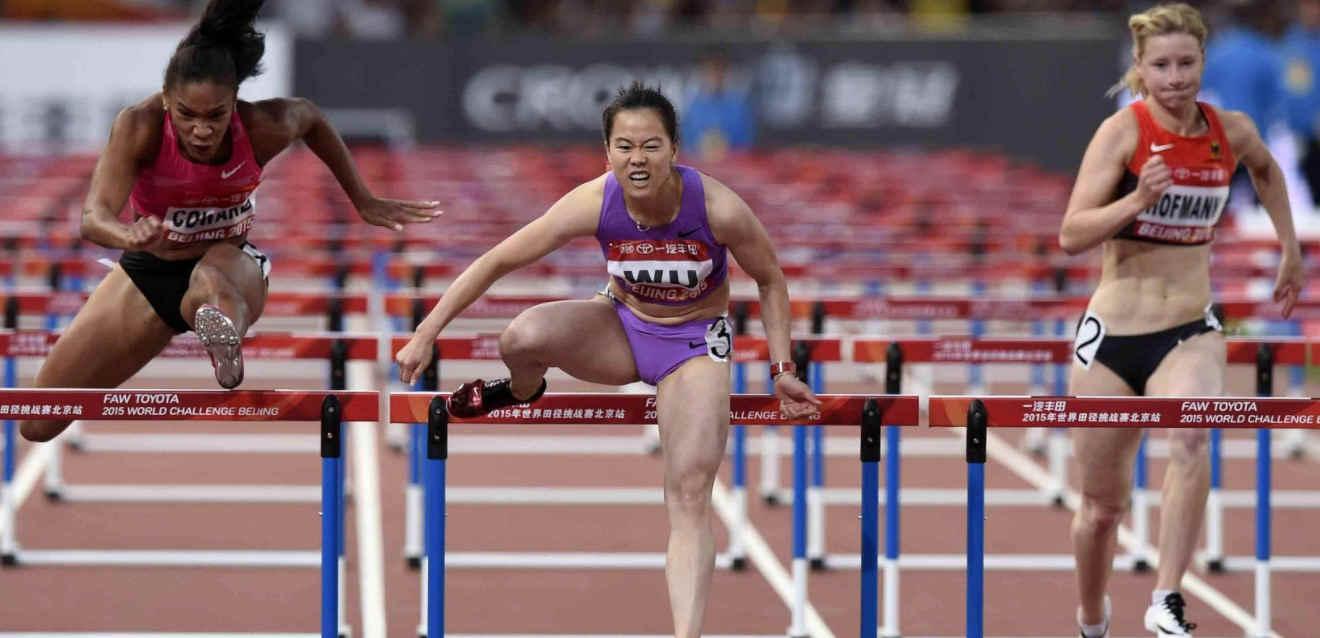 吴水娇 吴水娇兴奋剂违规 中国女子100米栏第一人被禁赛4年